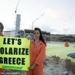 Solarizing Greece Is a Way Out of Its Financial Crisis