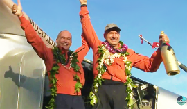 Record-Breaking Solar Impulse Flight Reaches Hawaii After 5 Nights & Days Airborne Without Fuel (Video)