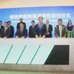 photo of Lithium Werks Announces Construction Of Battery Gigafactory In China — 8 GWh To Start image